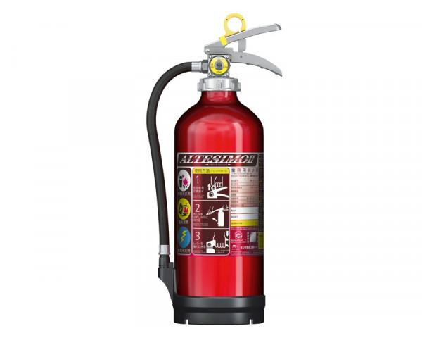 アルミ製缶体 蓄圧式粉末ABC消火器「アルテシモⅡ MEA10A」