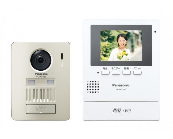 【ワイヤレス】テレビドアホンVL-SGE30KL(Panasonic製)