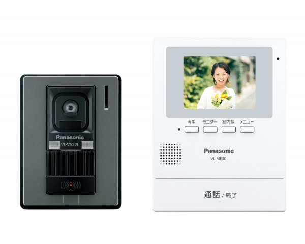 【Panasonic】テレビドアホン