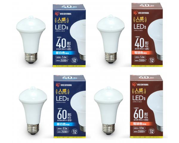 【アイリスオーヤマ】人感センサー付LED電球