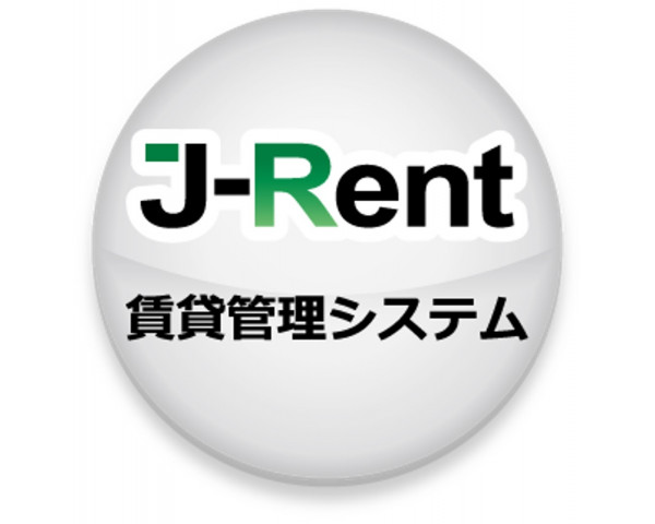 賃貸管理システムJ-Rnet