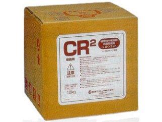 消臭除菌剤CR2