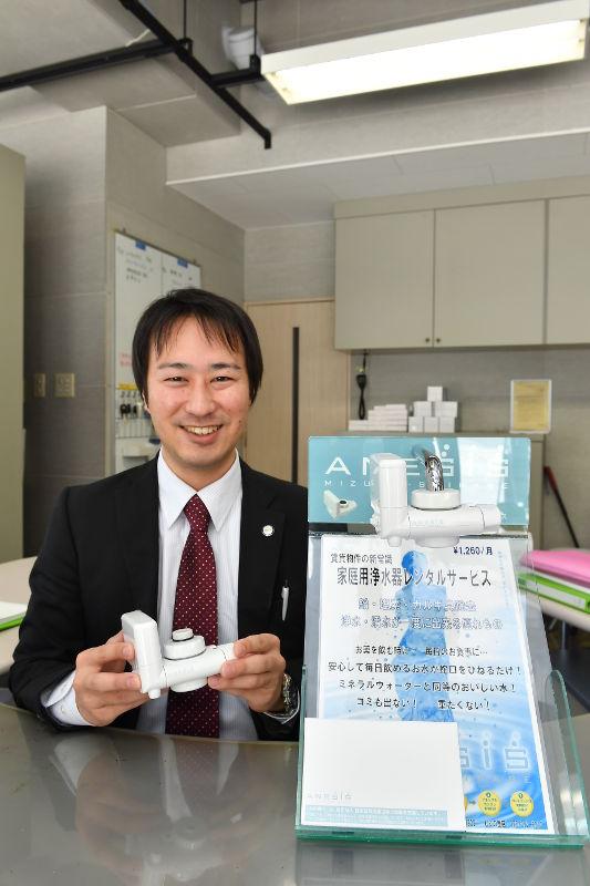 累積収入の浄水器レンタル事業!