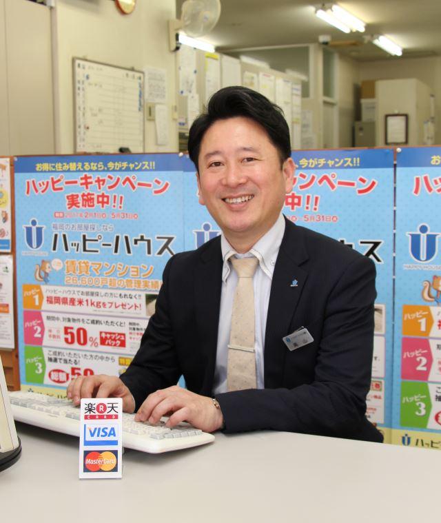 全管協クレジットカード決済サービス(メタップスペイメント)